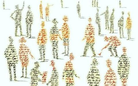 Homo hominis lupus, από την Ελένη Καζαντζή