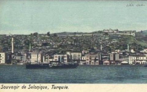 Τραγούδια και μελωδίες της Θεσσαλονίκης του παρελθόντος