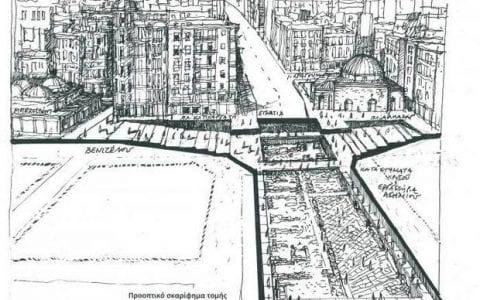 Και μετρό και αρχαία: Ποιό είναι το σχέδιο για τη Βενιζέλου;