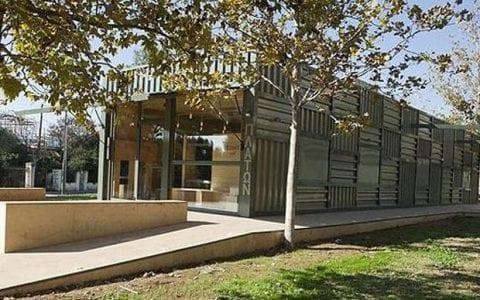Άνοιξε το Μουσείο για τον Πλάτωνα