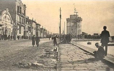 Λευκός Πύργος, φυλακή και τόπος βασανιστηρίων από τους Γενίτσαρους