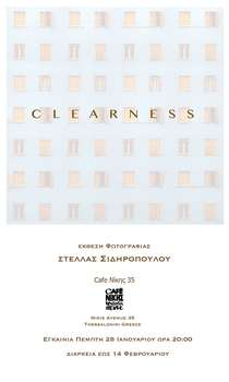Clearness