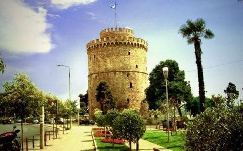 Θεσσαλονίκη: Μαθήματα Ιστορίας και Πολιτισμού