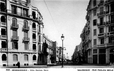 Η οδός Παύλου Μελά, μιας κοσμοπολίτικης Θεσσαλονίκης