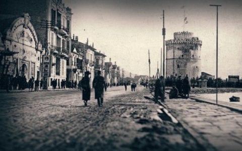Ένα φιλμάκι για τη Θεσσαλονίκη του 19ου αι., τούρκικη παραγωγή και τούρκικη ματιά
