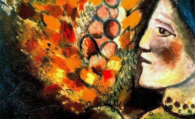 Artist: Marc Chagall (λεπτομέρεια)