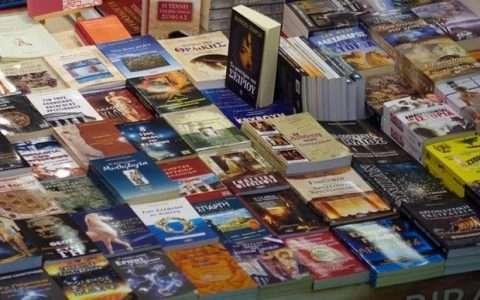 13η Διεθνής Έκθεση Βιβλίου Θεσσαλονίκης ThessalonikiBookFair