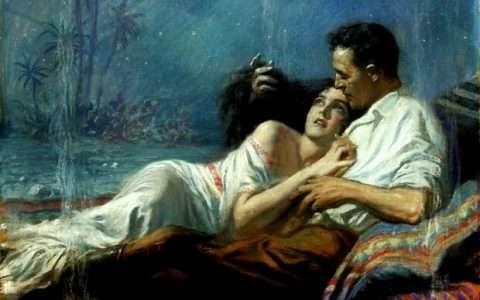 Unknown artist (1920)