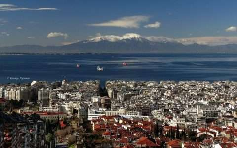 Θεσσαλονίκη: με το βλέμμα απέναντι στον Όλυμπο
