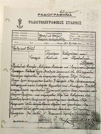 smyrni1922iagnosti1