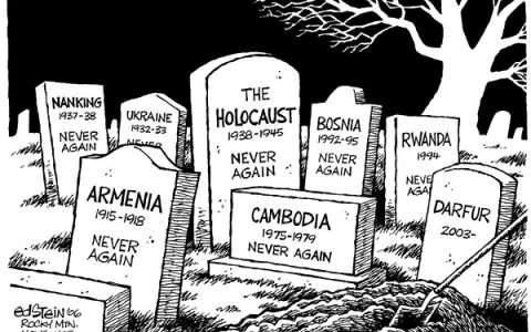 Γενοκτονία!