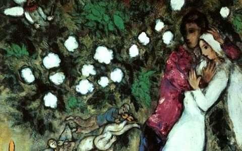 Artist: Marc Chagall (detail)