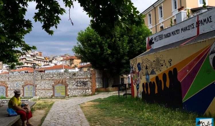 Δράμα, μια πόλη με ένδοξο παρελθόν, αλλά και πολλές προτάσεις σήμερα