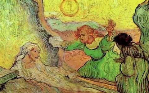 Artist: Vincent Willem van Gogh