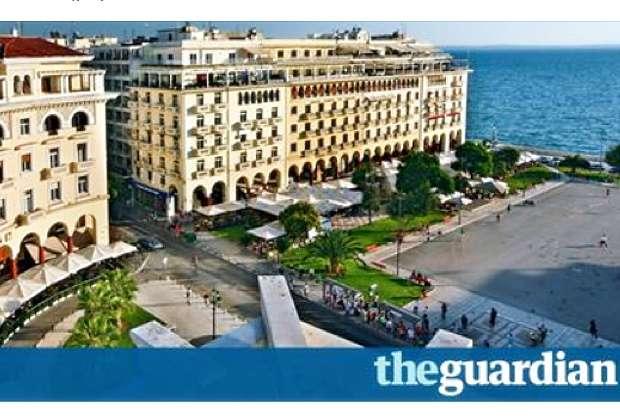 Εξαιρετικό αφιέρωμα του Guardian για τη Θεσσαλονίκη!