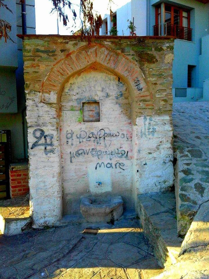 Οι 12 καλύτερα διατηρημένες κρήνες στη Θεσσαλονίκη, από τον Στέφανο Πασβάντη