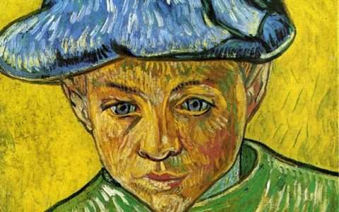 Artist: Vincent Van Gogh, Portrait of Camille Roulin (1888)