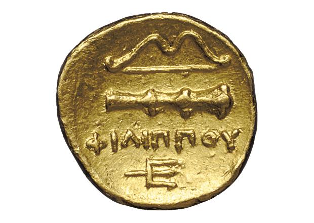 makedoniki glossa1