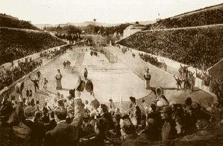 Ο Σπύρος Λούης στους Ολυμπιακούς του 1896
