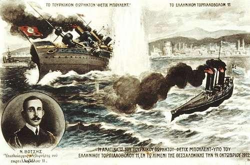 «Ετορπιλίσαμεν επιτυχώς εις λιμένα Θεσσαλονίκης τουρκικόν θωρηκτόν»