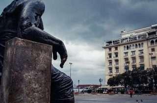 ©Konstantinos Evgenidis