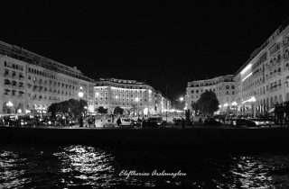 ©Lefteris Arslanoglou