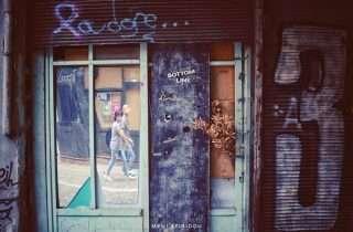 ©Meni Seiridou: στην οδό Παπαμάρκου