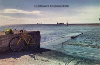 ©Leuteris Xrysoxoou: με ένα ποδήλατο κρυμμένοι