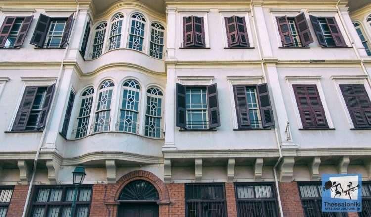 Επίσκεψη - ξενάγηση σε 3 εξαιρετικά αρχοντικά της Θεσσαλονίκης