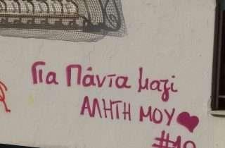 ©Tassos Sofianos