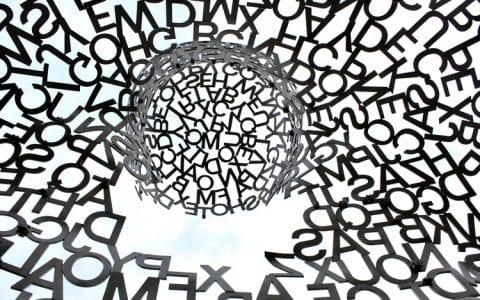 Τι προκαλεί το γράμμα «Ν» στον εγκέφαλο και γιατί καταργήθηκε από το τέλος των λέξεων