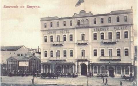 Το ελληνικό θέατρο στη Σμύρνη