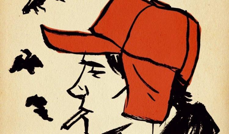 Ο Χόλντεν Κόλφιλντ και η εφηβική αργκό σήμερα