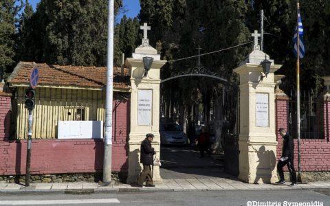 Νεκροταφείο Ευαγγελίστριας: σιωπηλός, ιστορικός μάρτυρας της Θεσσαλονίκης