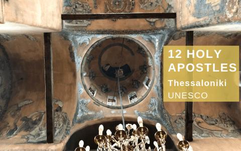 """Άγιοι Απόστολοι Θεσσαλονίκη: ένα μικρό βίντεο για ένα εξαιρετικό και """"κρυμμένο"""" μνημείο της Unesco"""