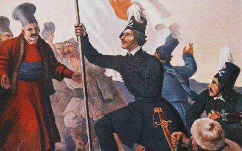 Ο Αφορισμός της Επανάστασης του 1821: Μία ιδεολογική προσέγγιση