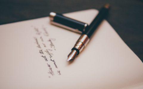 Ποίηση: ένας δεσμός με τον κόσμο