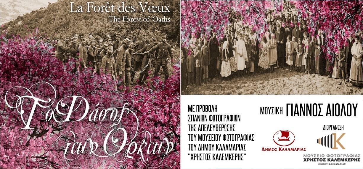 Δύο εξαιρετικές συναυλίες στο Γενί Τζαμί Θεσσαλονίκης, με ελεύθερη είσοδο!