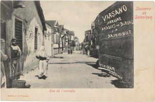 Παλιά οδός Καπάνατζα (τουρκ. Kapanaca), πριν από το 1912 (ΕΛΙΑ/ΜΙΕΤ Θεσσαλονίκης).