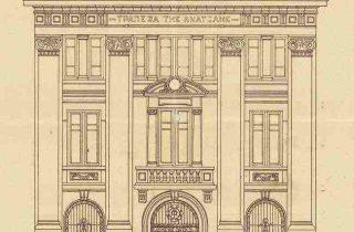 Κτίριο Τράπεζας Ανατολής, σχέδιο όψης επί της νέας οδού Τσιμισκή, 1924 (Αρχείο Πυρικαύστου Δήμου Θεσσαλονίκης – Διεύθυνση Αστικού Σχεδιασμού και Αρχιτεκτονικών Μελετών – Τμήμα Αστικού Σχεδιασμού).