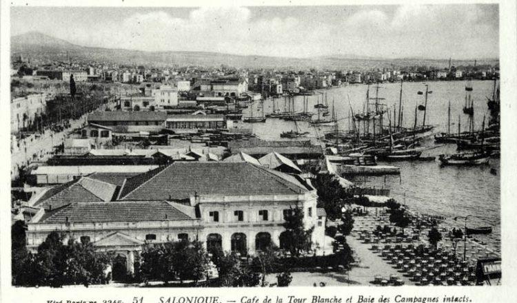 Η ψυχαγωγία στη Θεσσαλονίκη μετά τον 17ο αιώνα