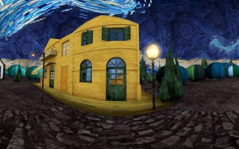 """Van Gogh's """"Starry night"""" και """"Arles room"""": η τρισδιάστατη εμπειρία"""