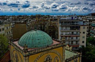 ©Giannis Parisis (Γενί Τζαμί)