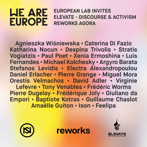 To Reworks Festival ταξιδεύει στην Λυών!