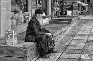 ©Pavlos Dimitriadis