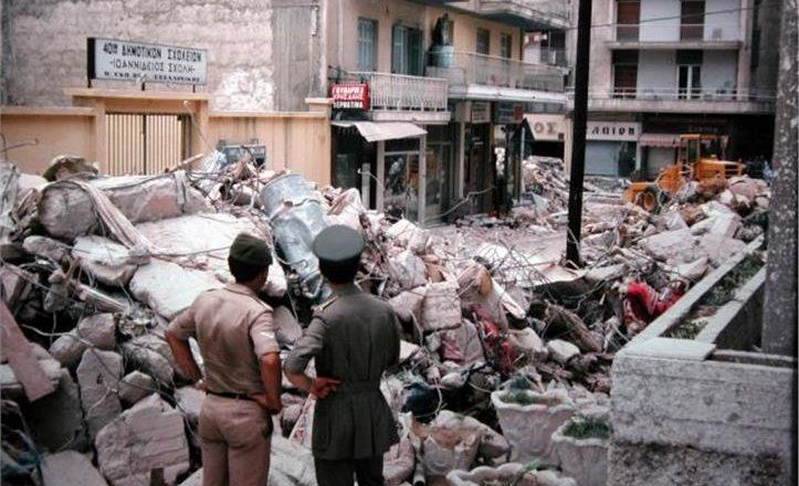 20 Ιουνίου 1978: Στιγμές από το μεγάλο σεισμό της Θεσσαλονίκης