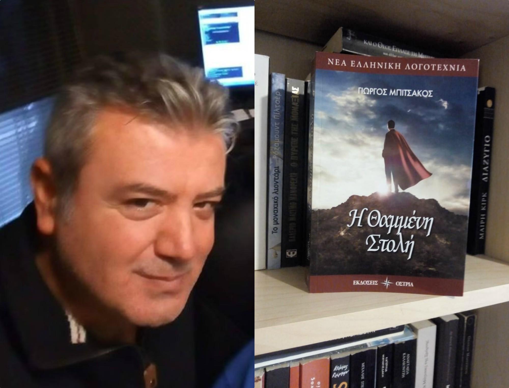 3 νέοι συγγραφείς της Θεσσαλονίκης ... αυτοσυστήνονται!