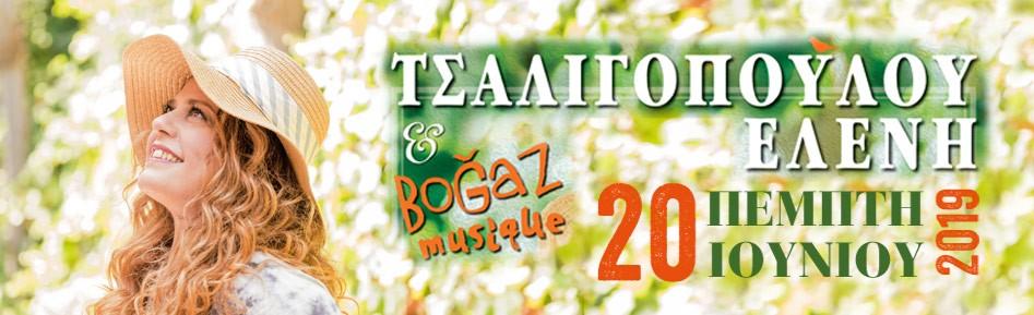 Θεσσαλονίκη: Συναυλίες που θα δούμε στην πόλη αυτό το καλοκαίρι