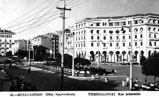 Θεσσαλονίκη: μαρτυρίες Ευρωπαίων περιηγητών