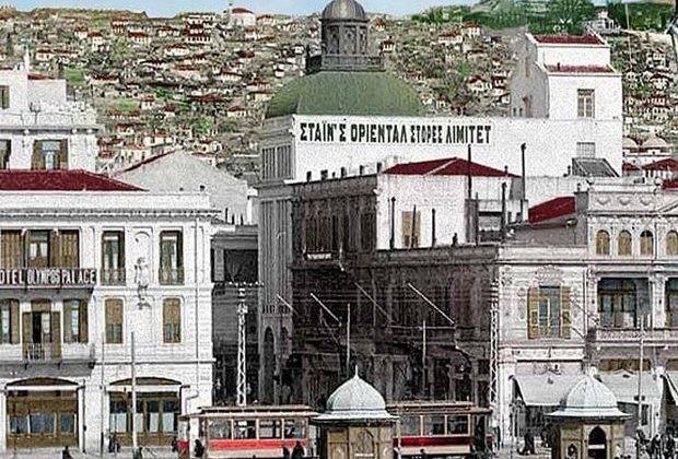 Η κοσμοπολίτικη πλατεία Ελευθερίας, πριν από την πυρκαγιά του 1917!